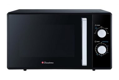Top 10 Best Microwaves In Kenya 2020